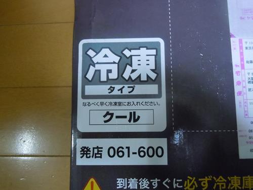 DSCN2286